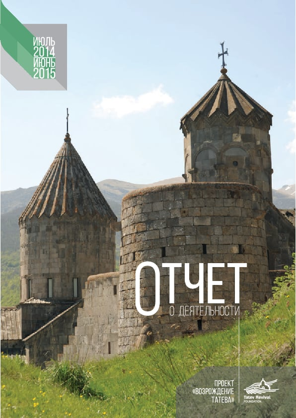Rus cover